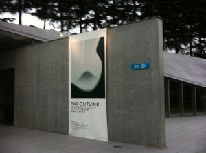 Fukusawa/ Fujii's Outline exhibition at 21_21 design sight, Tokyo 2009