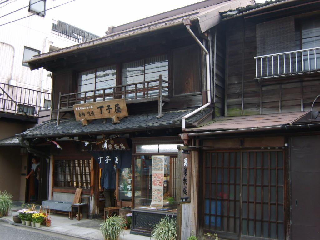 Chojiya dye house