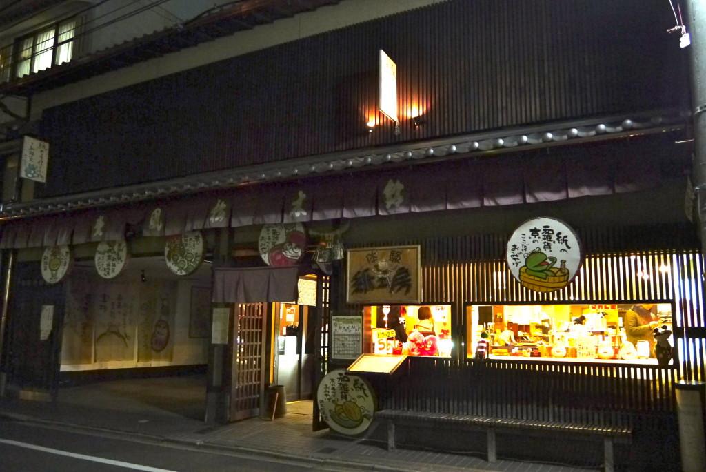 Suzuki Shofudo