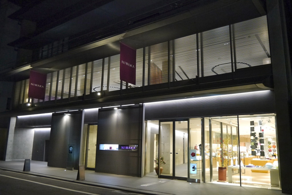 kyoto design house