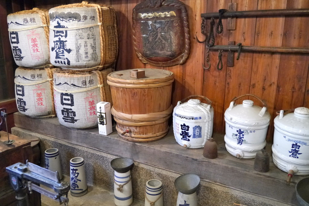 old sake shop