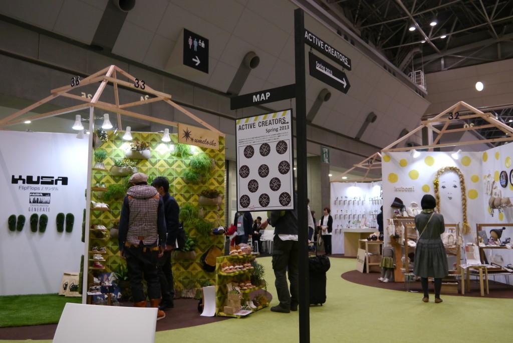 Tokyo gift fair