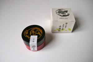 green tea perfume