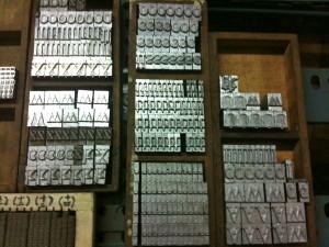ri xing typography