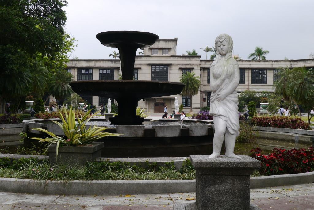 songshan cultural park