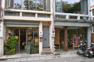 datong shops