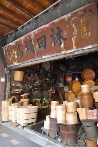 taipei shop