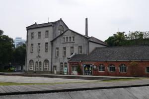 huashan cultural park