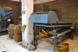 youji tea house