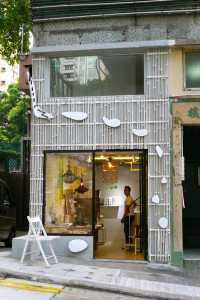 abode design store
