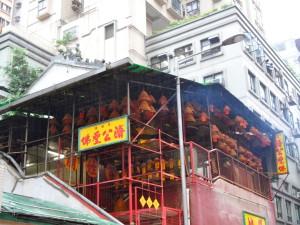 Pak Sing Temple