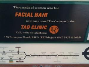 stock tube ad