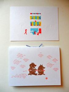 letterpress card