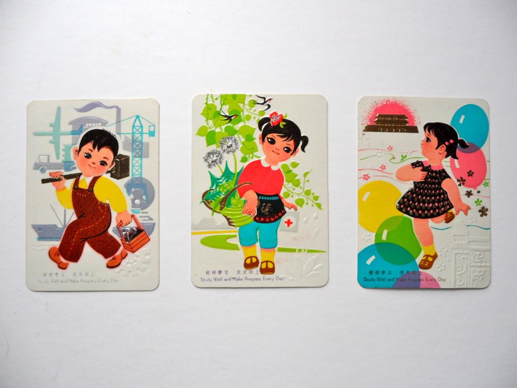 chinese bookmarks