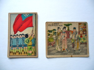 chinese bookmarks