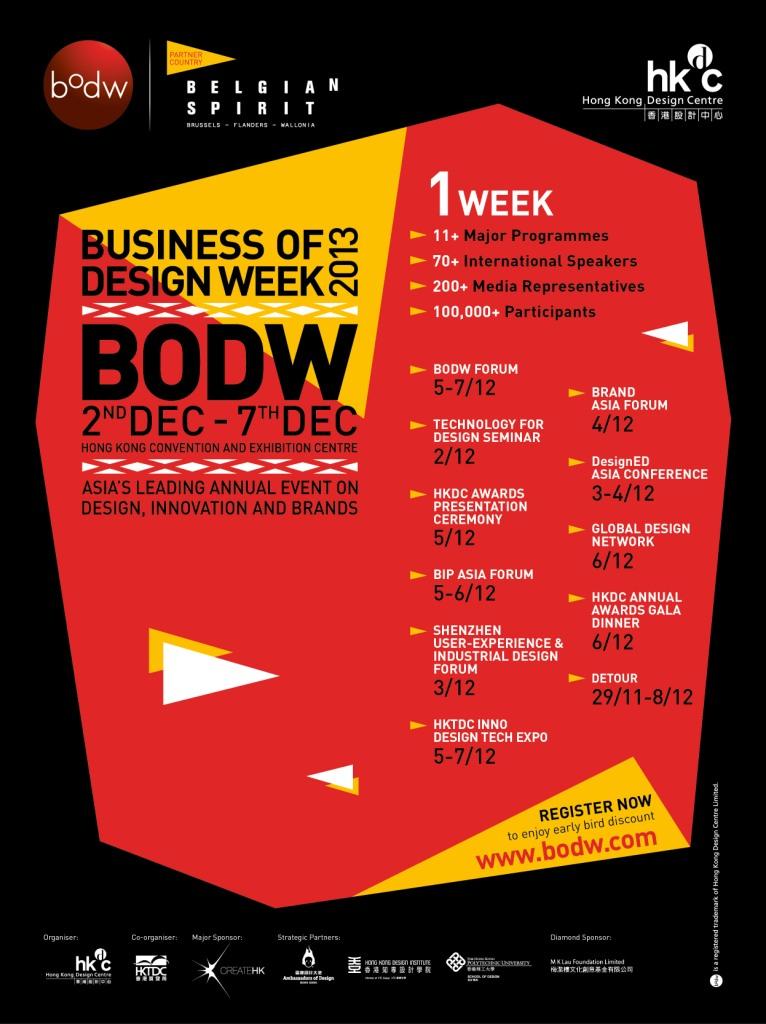 business of design week 2013