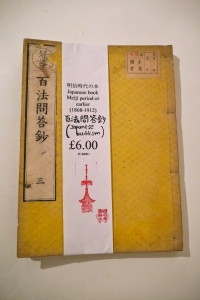 Japanese Buddhism book