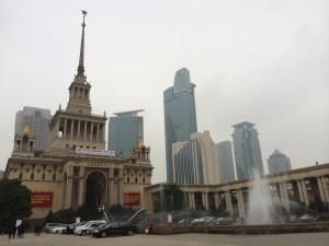 Shanghai exhibition centre