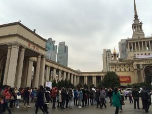 design shanghai 2014