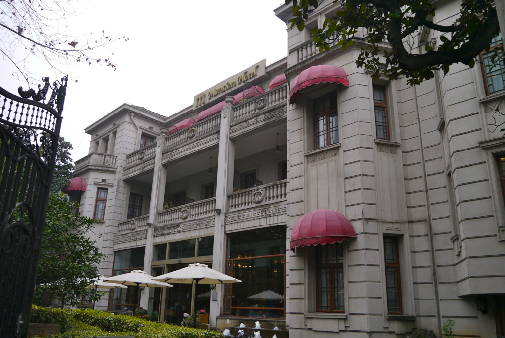 Shanghai museum of arts and crafts