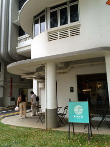 Tiong Bahru apartments