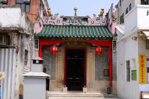 peng chau temple