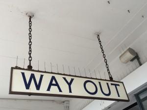 sudbury town tube