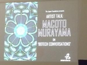 macoto murayama