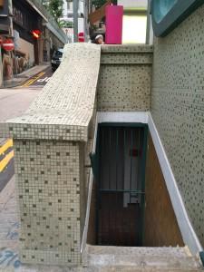 underground public laterine