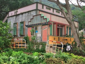 mosiac house mui wo