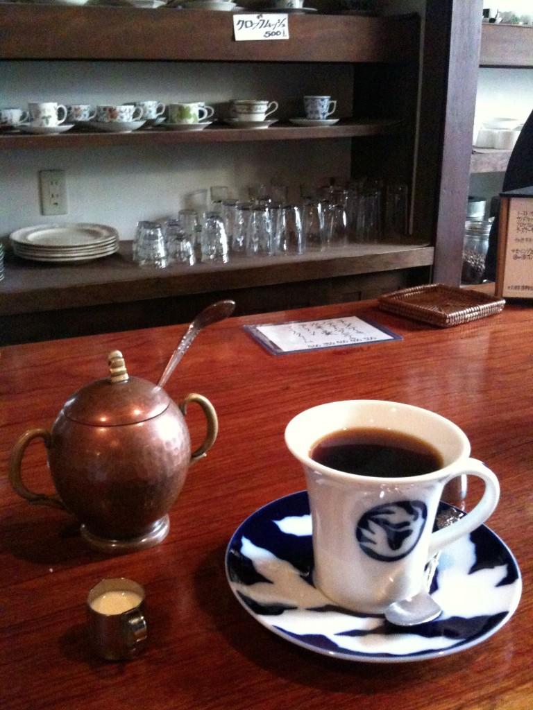 skipa coffee