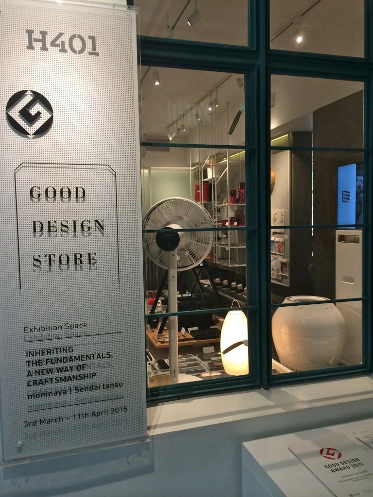pmq good design store