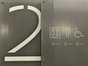 pmq signage