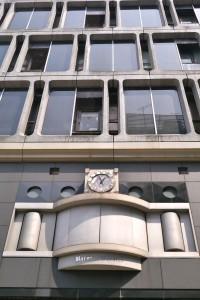 Ikebukuro Tobu Department Store