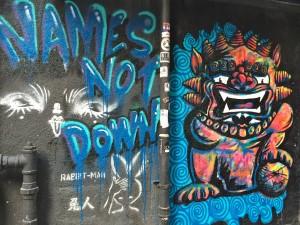 sheung wan street art
