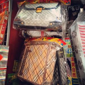 paper designer bags