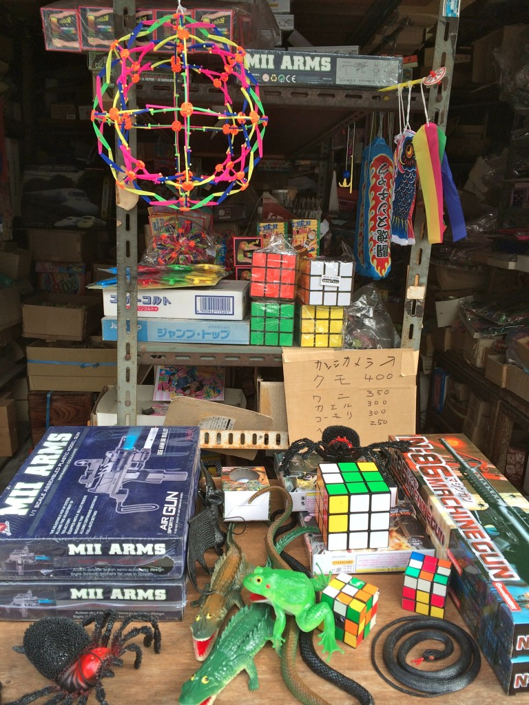 toy shop kuramae