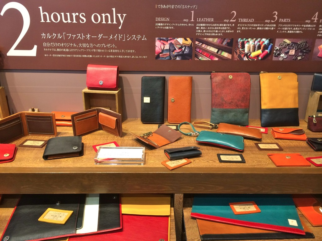 leather bag shop kuramae