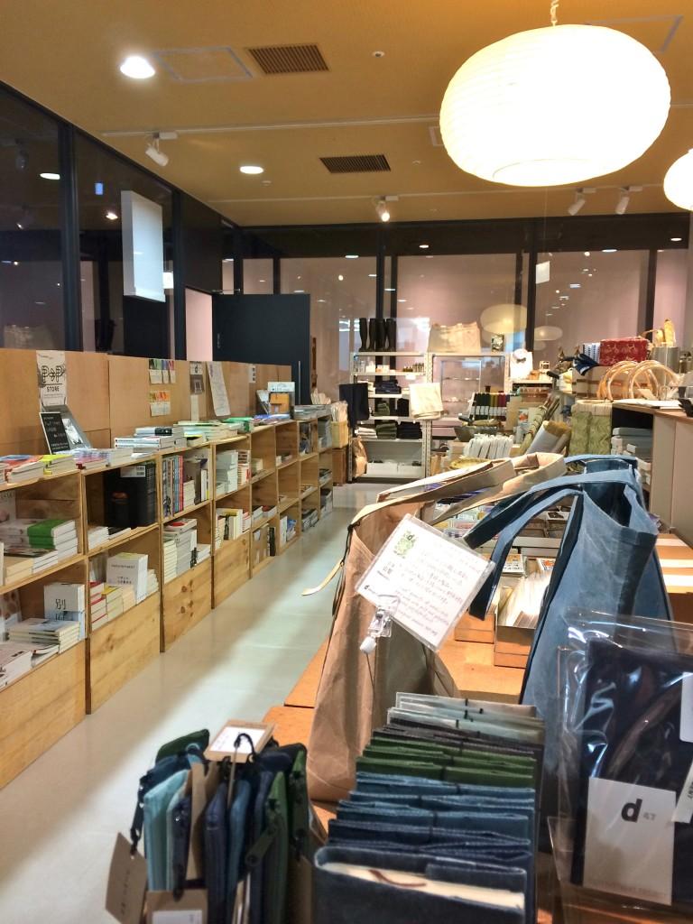 d47 design travel store
