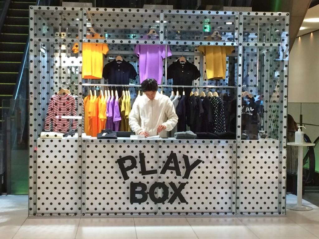 PLAY BOX comme des garcons