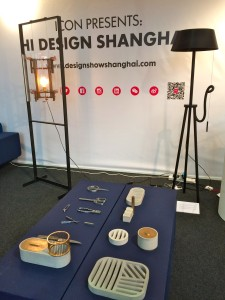 hi design shanghai