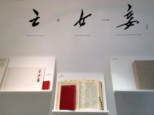 The Book Of Wang-Nu Junwen Tan