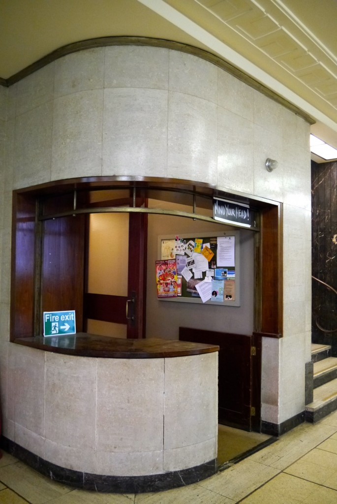 hornsey town hall foyer