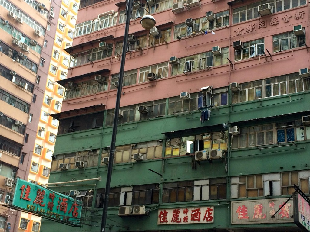 hourly-rate love hotel nathan road