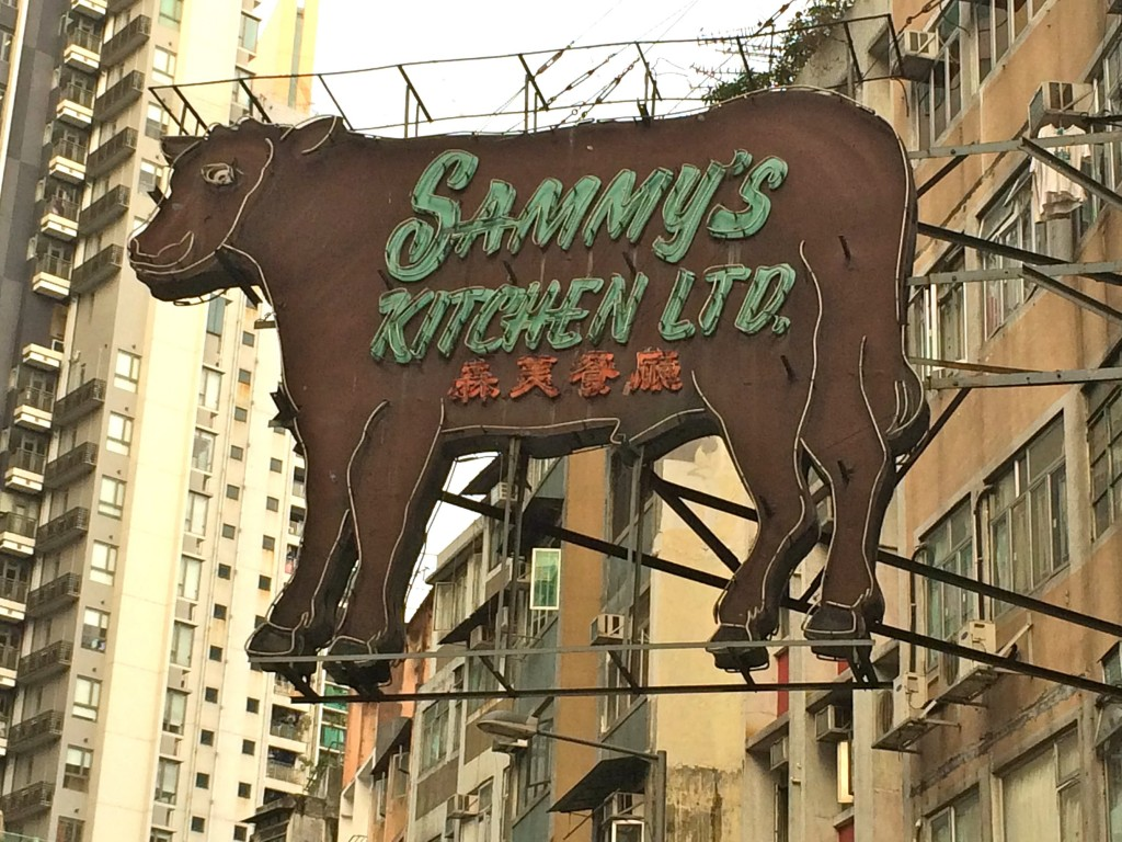 sammy's kitchen ltd signage