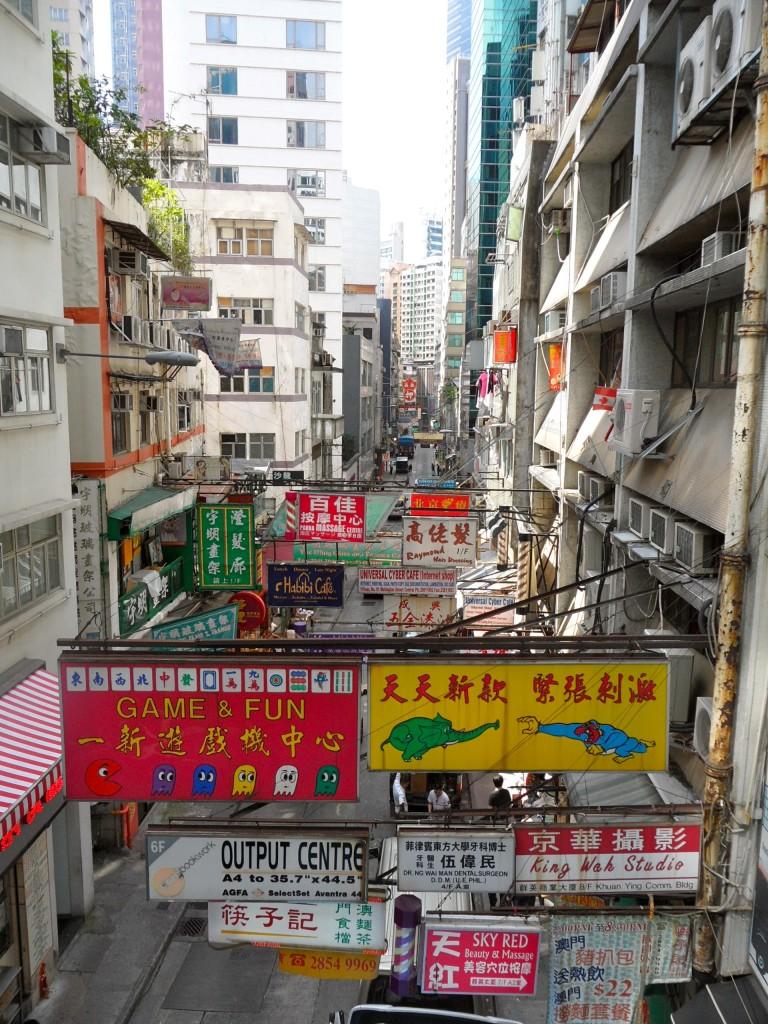 central signage