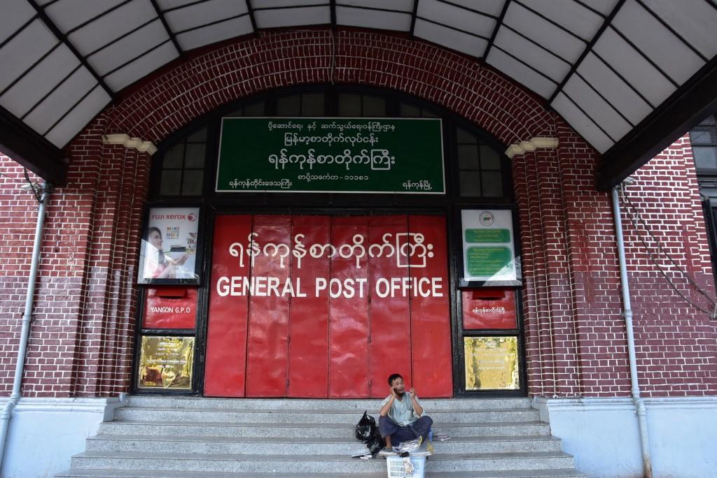 yangon post office