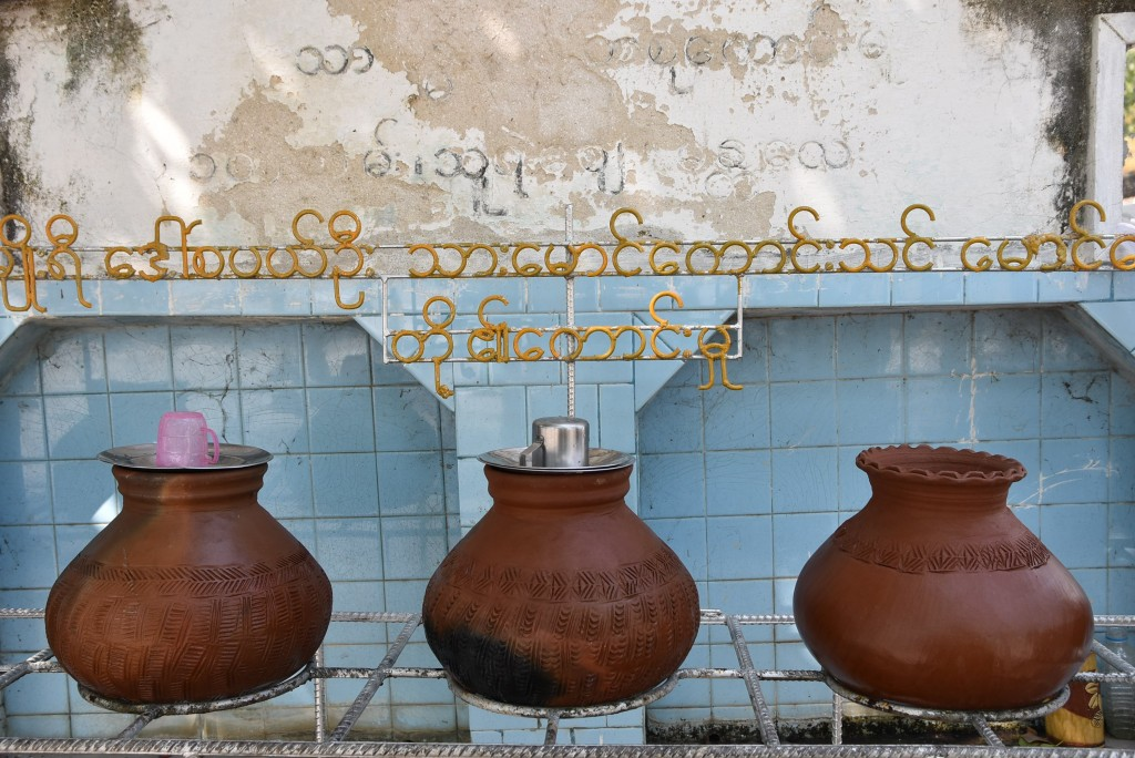 burmese terracotta water jars