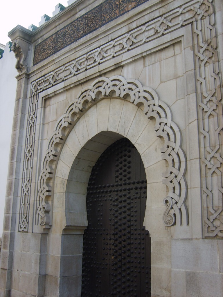 The Grande Mosquée de Paris