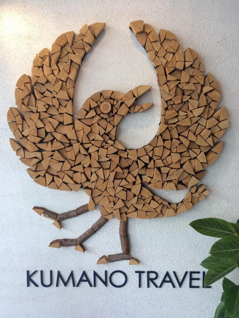 kumano travel